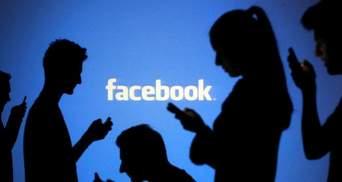 На рекламу у фейсбуці українські політики витратили понад мільйон доларів: хто в топах