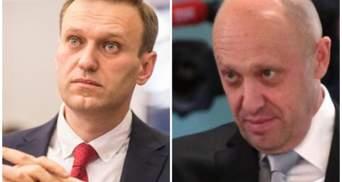 """Конфлікт Навального з """"кухарем Путіна"""": російський журналіст розкрив подробиці"""