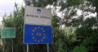 Словенія внесла Україну в червону зону: що це означає