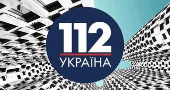 """Нацсовет проверит """"112 Украина"""" за высказывания Симоненко о гражданской войне в Украине"""