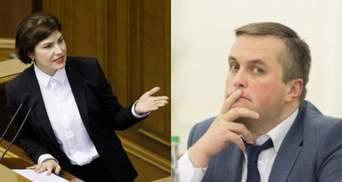 Вимагала матеріали гучних справ, – журналіст припустив, що Венедіктова тиснула на Холодницького