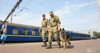 В поездах Укрзализныци таки появится военизированная охрана