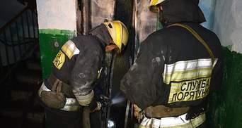 Пожар в многоэтажке в Днепре: спасатели эвакуировали более 20 человек – видео, фото