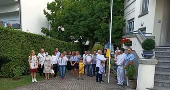 День прапора України урочисто відзначили у Страсбурзі: деталі