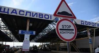 Как Украина охраняет государственную границу с Беларусью: объяснение председателя ГНСУ