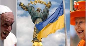 Миру, сили й мужності: світові лідери привітали Україну з Днем Незалежності