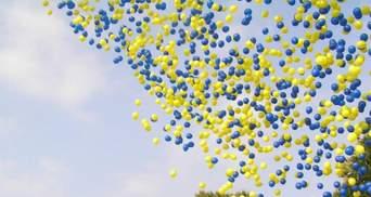 Украина празднует День Независимости: поздравления политиков и известных деятелей