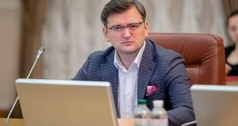 Україна ніколи не піде на поступки, які створять в ній міну уповільненої дії, – Кулеба