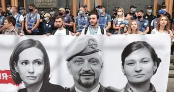 Под Офисом Президента активисты требуют освободить подозреваемых по делу Шеремета