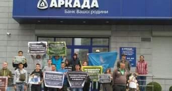 """Почему банк """"Аркада"""" стал неплатежеспособным: НБУ говорит, что не из-за коронакризиса"""