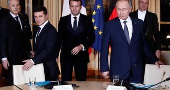 Росія зірвала нормандську зустріч: що українській владі нарешті треба зрозуміти?