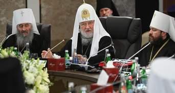 """РПЦ распространила свое влияние на папуасов: это своеобразная """"месть"""" за Томос"""
