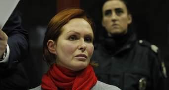Європейський суд з прав людини розгляне скаргу Кузьменко щодо незаконного арешту