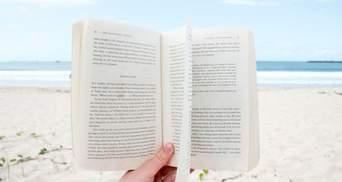 10 захопливих книг, які надихають подорожувати