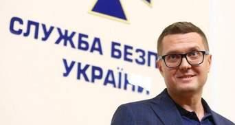 Реформа СБУ: коли Рада візьметься за розгляд законопроєкту і чи залишиться Баканов