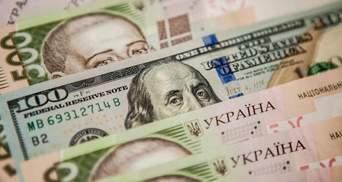 Каким будет курс доллара и инфляция: Минэкономики улучшило ожидания на 2020 год