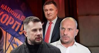 Расстрел автобуса Киев-Харьков: почему политики больше, чем криминала