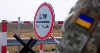 Правительству предложат смягчить запрет на въезд иностранцев: детали