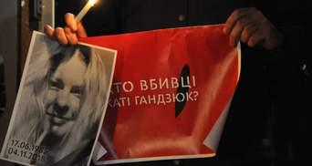 Семья Гандзюк требует от Мангера 23 миллиона гривен моральной компенсации