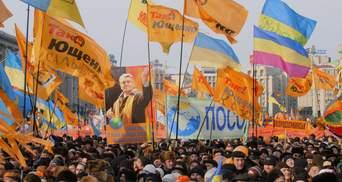 Как Оранжевая революция превратилась в предательство: детали громкого политического скандала