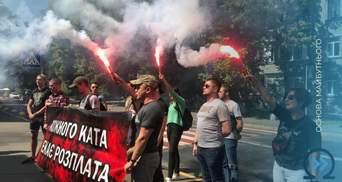 """Нападение на членов """"Патриоты - за жизнь"""" Кивы: в Украине прошли митинги в поддержку задержанных"""