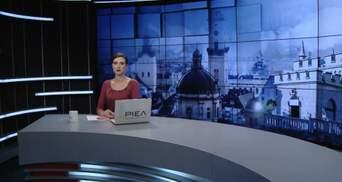 Випуск новин за 15:00: Затриманя псевдомінера у Миколаєві. Акція під посольством Білорусі