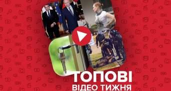 Докази катування людей у Білорусі та чому затягується нормандська зустріч – відео тижня