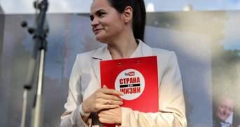 У вересні Тихановська виступить в ООН і ПАРЄ: що відомо