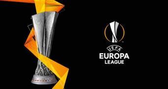 """Жеребкування Ліги Європи: з ким зіграє чернігівська """"Десна"""" та """"Колос"""""""