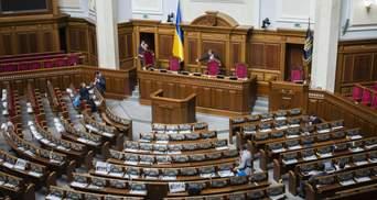 Рада может сменить министров финансов и экономики: что не устраивает нардепов