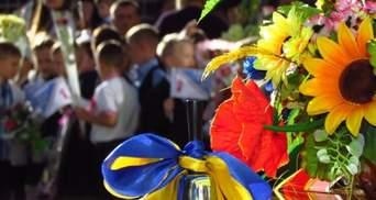 1 сентября в школах: как главные политики страны поздравили учеников с началом учебного года
