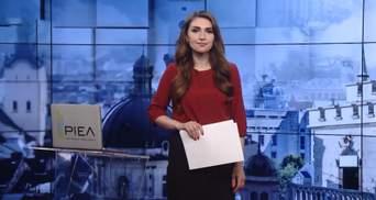 Выпуск новостей за 14: 00: незадекларированная квартира Букина. Забастовка в Беларуси