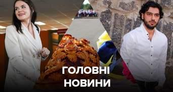 Головні новини 1 вересня: День знань в Україні, Тихановська про Крим, Лероса виключили з фракції