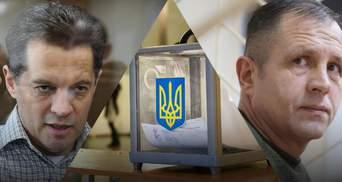 Бывшие пленники Кремля Сущенко и Балух будут участвовать в местных выборах
