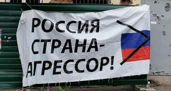 """""""Россия всегда является частью проблемы"""": Эстония напомнила о """"помощи"""" Кремля в Украине и Сирии"""