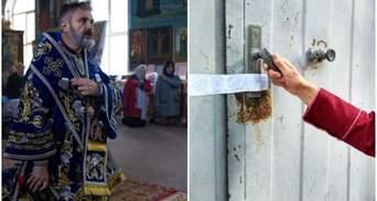 ЕСПЧ не принял сторону ПЦУ в исках к России касаемо храмов в Крыму: неожиданная причина