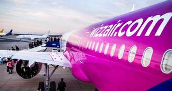 Wizz Air запустила нові рейси в Україну: куди можна полетіти