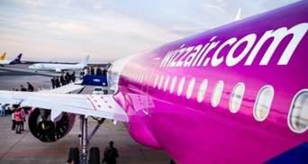 Wizz Air запустила новые рейсы в Украину: куда можно полететь