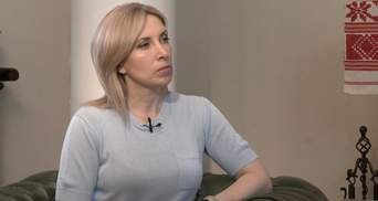 Не може бути особливих статусів в Україні, – Верещук про заяви Фокіна