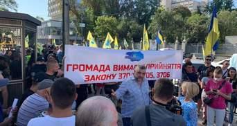 """""""Евробляхеры"""" снова собрались на протест под Радой: что требуют – видео"""