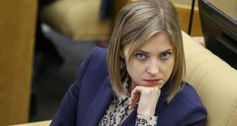 Поклонская соврала о своей роли в ООН относительно воды в Крыму