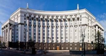 Уряд погодив вихід ще з трьох угод у межах СНД