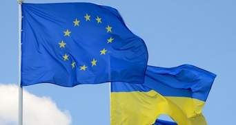 В Україні створять новий орган для виконання Угоди про асоціацію з ЄС: деталі