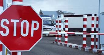 Закрытие границ: Кабмин дополнительно усилил запрет на въезд в Украину