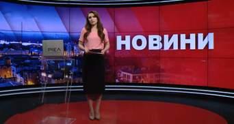 Итоговый выпуск новостей за 18:00: МИД о заявлении Лаврова. Антирекорды COVID-19 в Харькове