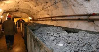 """Обязательным условием присоединения шахт является их аудит, – """"Центрэнерго"""""""