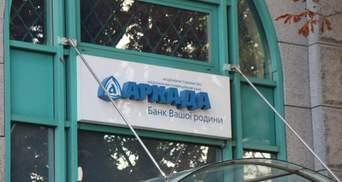 """В """"Аркаді"""" проходять обшуки: президенту банку повідомили про підозру"""
