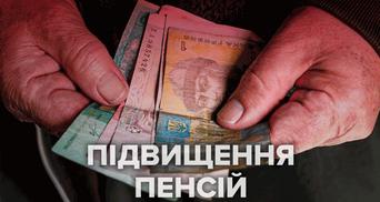 Розмір мінімальних пенсій з вересня підняли: кому і наскільки