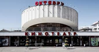 Радянські кінотеатри: 5 споруд у стилі соціалістичного монументалізму – фото