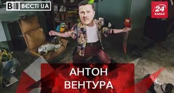 Вєсті.UA: Кнопкодав Яценко зацікавився бідними тваринками. Філософія Тищенка